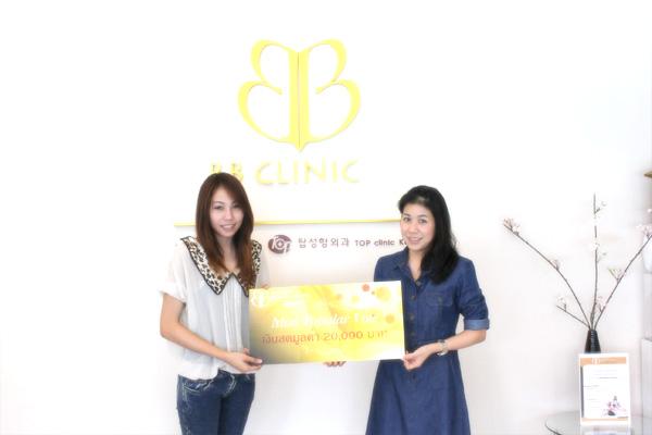 มอบรางวัล BB Presenter Miss Popular Vote