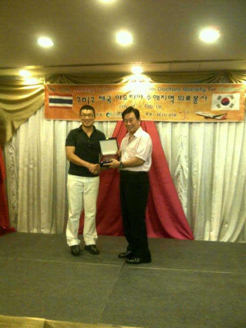 กิจกรรมแพทย์เกาหลีอาสาช่วยพี่น้องชาวไทยจังหวัดอยุธยา