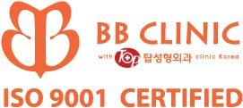 BB Clinic & Beauty Center