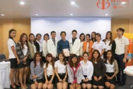 beauty-learning-center-bb-clinic-chiangrai-6-300x225